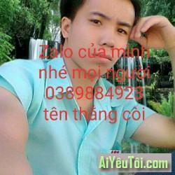 Thang12, 19940408, Ninh Binh, Miền Bắc, Vietnam
